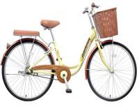 Xe đạp thời trang Asama CLD 152601