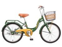 Xe đạp thời trang Asama CLD FR20