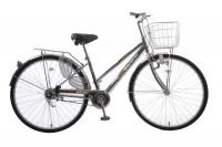 Xe đạp Martin Cào Cào Xi