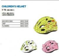 Mũ bảo hiểm trẻ em - 8052