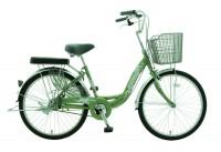 Xe đạp thời trang Asama CB-2402