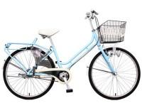 Xe đạp thời trang Asama CLD PU24