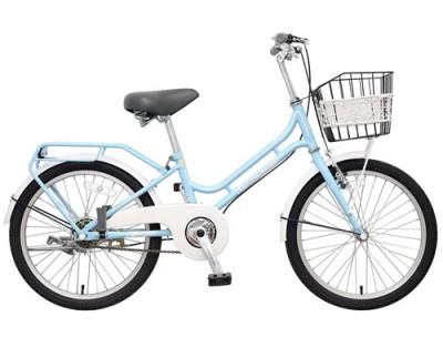 Xe đạp trẻ em Asama CLD PU20